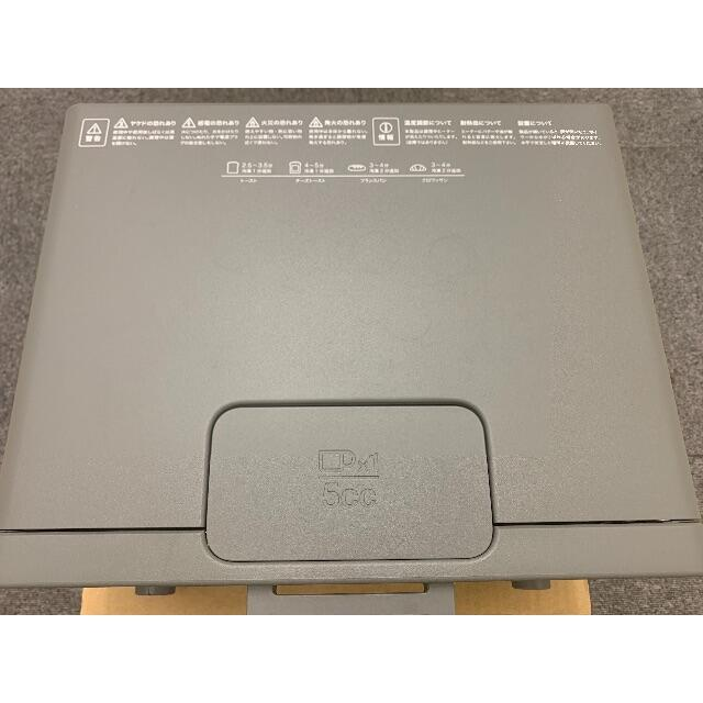 BALMUDA(バルミューダ)の限定 バルミューダ トースター BALMUDA The Toaster K01E スマホ/家電/カメラの調理家電(調理機器)の商品写真