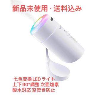 【2021年改良版 & USB充電式 加湿器】ミニ超音波式 無料2つの交換綿綿棒