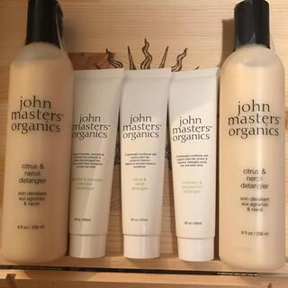 John Masters Organics - ジョンマスター オーガニック シトラス&ネロリ コンディショナー セット