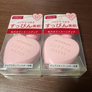 INTEGRATE - インテグレート すっぴんメイカー リキッド 化粧下地 25ml