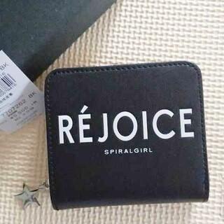 スパイラルガール(SPIRAL GIRL)のスパイラルガール★新品★星ジップトップ 2つ折り財布 ブラック(財布)