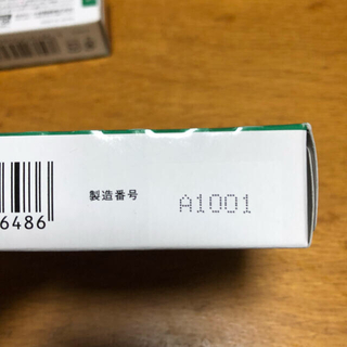 コバヤシセイヤク(小林製薬)のあおむし様専用(その他)