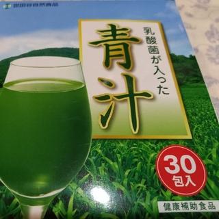世田谷 自然食品 乳酸菌が入った 青汁 30包入