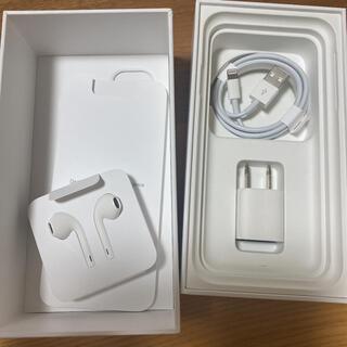 iPhone - iPhone 純正 充電器 イヤホン セット