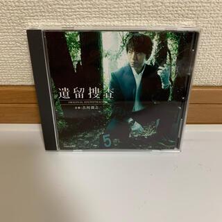 廃盤 遺留捜査オリジナルサウンド・トラックCD(テレビドラマサントラ)