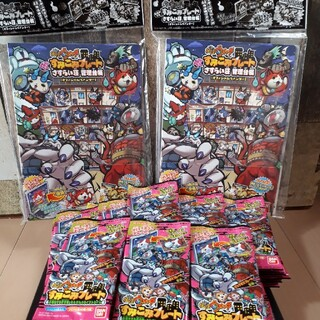 妖怪ウォッチすみこみプレートバインダー(2冊)&すみこみプレート(30パック)(キャラクターグッズ)