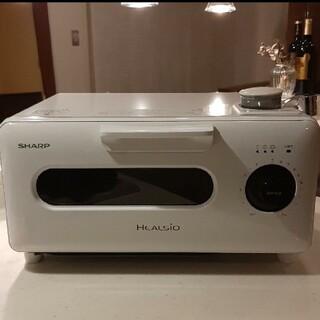 シャープ(SHARP)のシャープ AX-H1-W オーブントースター ヘルシオ グリエ ホワイト(調理機器)