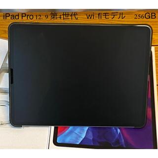 iPad - iPad Pro 12.9インチ 第4世代 256GB Wi-Fiモデル