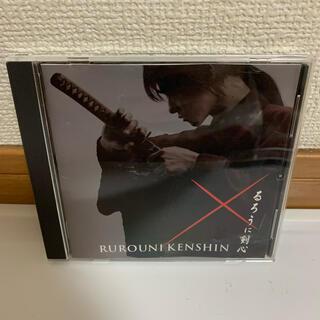 佐藤健 廃盤「るろうに剣心」オリジナル・サウンドトラックCDセル版(テレビドラマサントラ)