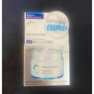 TRANSINO - トランシーノ 薬用ホワイトニングジュレローション