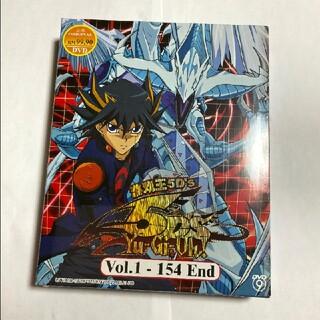 ユウギオウ(遊戯王)の遊戯王5D's DVDBOX Vol.1-154 End 海外版(アニメ)