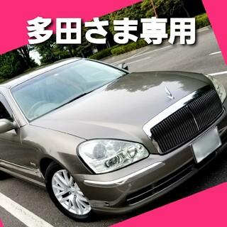 日産 - 🤗日産プレジデント 車検付き 修復歴なし 整備済み 埼玉県新座市