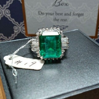 JEWELRY TSUTSUMI - ジュエリーツツミ 宝石エメラルド&26石キュービックジルコニア指輪(19号)