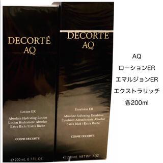COSME DECORTE - コスメデコルテ エクストラリッチ AQ 化粧水ER&乳液ERセット 各200ml