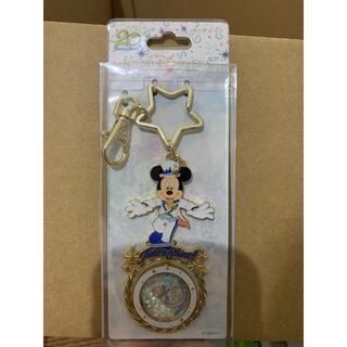 Disney - ディズニーシー 20周年 キーチェーン