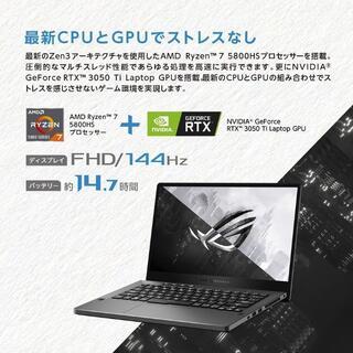 ASUS - 【美品】ASUS ゲーミングノートPC ROG Zephyrus G14