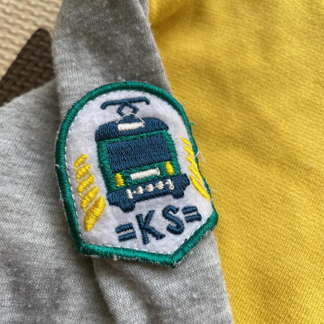kladskap(クレードスコープ)のクレードスコープ ロンT キッズ/ベビー/マタニティのキッズ服男の子用(90cm~)(Tシャツ/カットソー)の商品写真