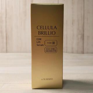 【新品未開封】CELLULA チェルラーブリリオ 美容液