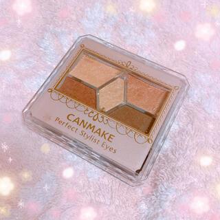 CANMAKE - CANMAKE:パーフェクトスタイリストアイズ 19