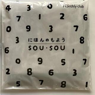 ソウソウ(SOU・SOU)のsou・sou にほんのもよう(ハンカチ)