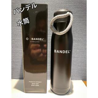 BANDEL 水筒(水筒)