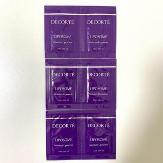 COSME DECORTE - コスメデコルテ モイスチュアリポソーム サンプル 6点 美容液