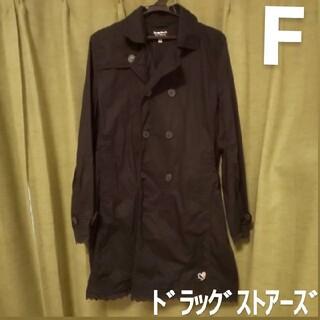 ドラッグストアーズ(drug store's)の袖口と裾のレース&ワンポイントの刺繍が可愛いコート(トレンチコート)