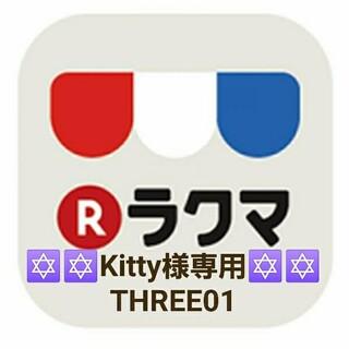 THREE - 新品🌷THREE✨シマリンググローデュオ01✨フェイスカラー✨ファンデーション