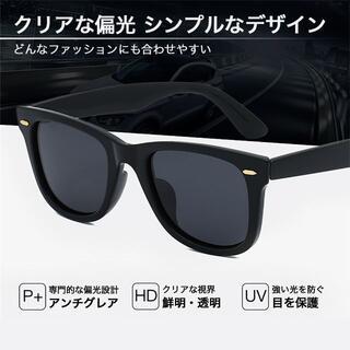 偏光サングラス 調光 メンズ レディース UVカット ケース付き 超軽量