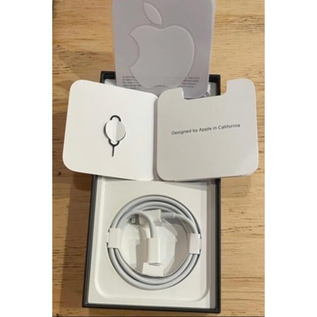 iPhone(アイフォーン)の最終値下げ iPhone12 pro 256GB SIMフリー スマホ/家電/カメラのスマートフォン/携帯電話(スマートフォン本体)の商品写真
