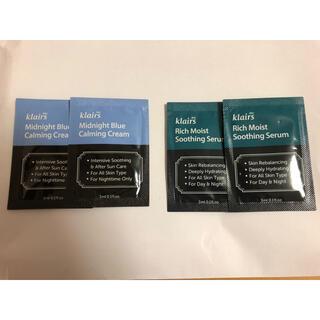 韓国コスメ klairs 基礎化粧品 サンプル(サンプル/トライアルキット)