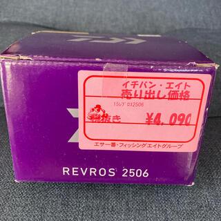 DAIWA - ダイワ 15レブロス2506
