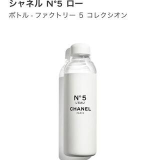 シャネル(CHANEL)のCHANELラスト♡シャネルN°5ローマグボトル(限定品)(タンブラー)