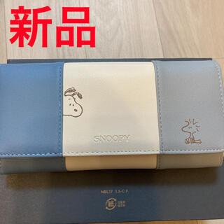 【新品・未使用】スヌーピー 大容量 長財布