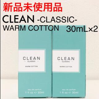 クリーン(CLEAN)の【新品】クリーン クラシック ウォームコットン オードパルファム 30mL×2(ユニセックス)