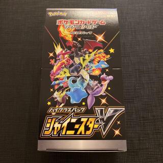 ポケモン(ポケモン)の開封済み ポケモンカード シャイニースターV 1BOX分(Box/デッキ/パック)