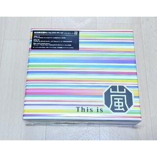 嵐 - This is ARASHI 初回限定盤 Blu-ray ブルーレイ デジパック