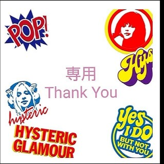 HYSTERIC GLAMOUR - 美品 ヒステリックグラマー  キャップ