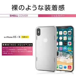 ELECOM - エレコム iPhone XS/Xケース シェルカバー クリア