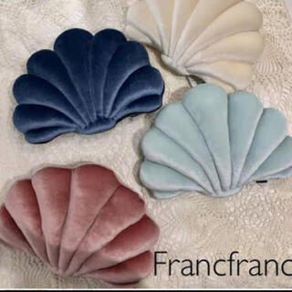 フランフラン(Francfranc)の完売品 Francfranc シェルクッション 白(クッション)