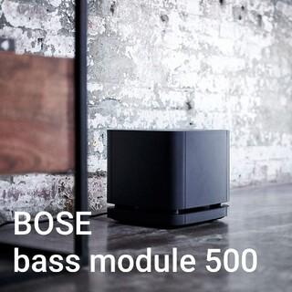 BOSE - 未使用 BOSE bass module 500 サブウーファー