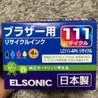 ブラザー(brother)の☆LC111 ブラザー リサイクルインク☆(PC周辺機器)
