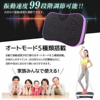 G-AVERIL 振動マシン ブルブル 3d 静音 シェイカー式 新型(エクササイズ用品)