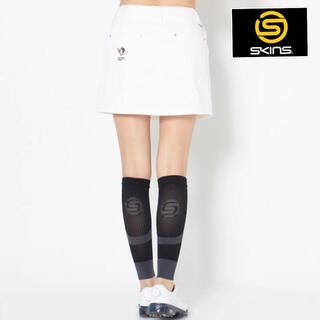 スキンズ(SKINS)のXS新品定価4290円/スキンズ /シームレスカーフ/ ふくらはぎサポーター (ウエア)