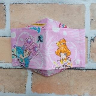 プリキュア(え)幼児マスク 子供 インナーマスク トロピカルージュ! プリトロ
