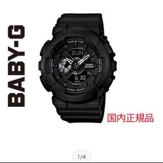 Baby-G - BabyーG 腕時計
