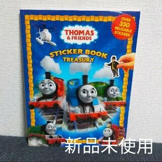 コストコ(コストコ)の新品未使用トーマス シールブックステッカーブックSTICKER BOOK(知育玩具)