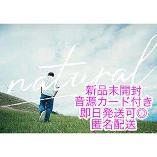 眞栄田郷敦 写真集