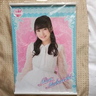 AKB48 A3スクエアタペストリー 向井地美音