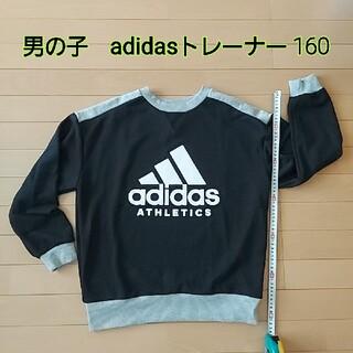 adidas - adidas トレーナー 160